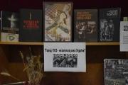 Виховна година «Голод 1933 – незагоєна рана України»