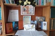 Конкурс читців поезії до Дня української мови та писемності
